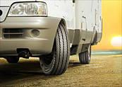 Continental VancoCamper 225/65 R16 C 112 R 8pr Letní