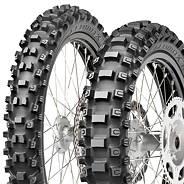 Pneumatiky Dunlop Geomax MX33