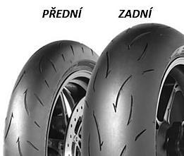 Dunlop SP MAX D212 GP PRO5 190/55 ZR17 75 W TL Zadní Závodní